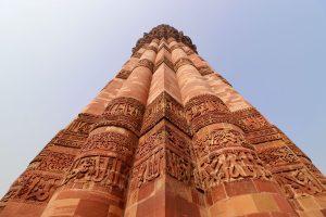 Qutb Minar, Delhi, Indien