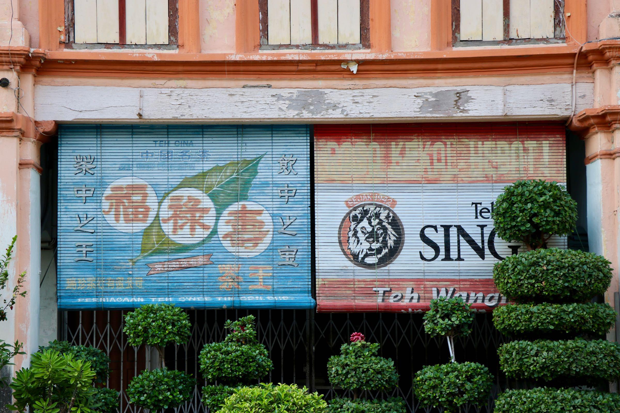 Hausfassade in Ipoh, Malaysia