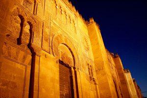 Außenmauer der Mezquita-Kathedrale von Córdoba, Andalusien, Spanien
